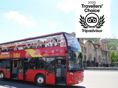 Popular tours in Georgia |  City Bus 24 hours